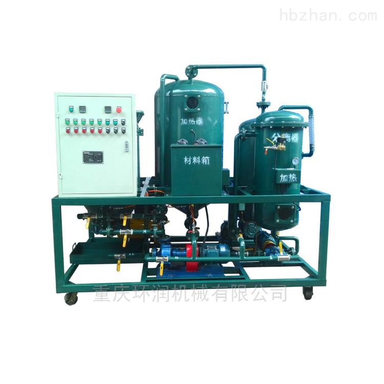 ZYA-50全自动废机油脱色专用滤油机