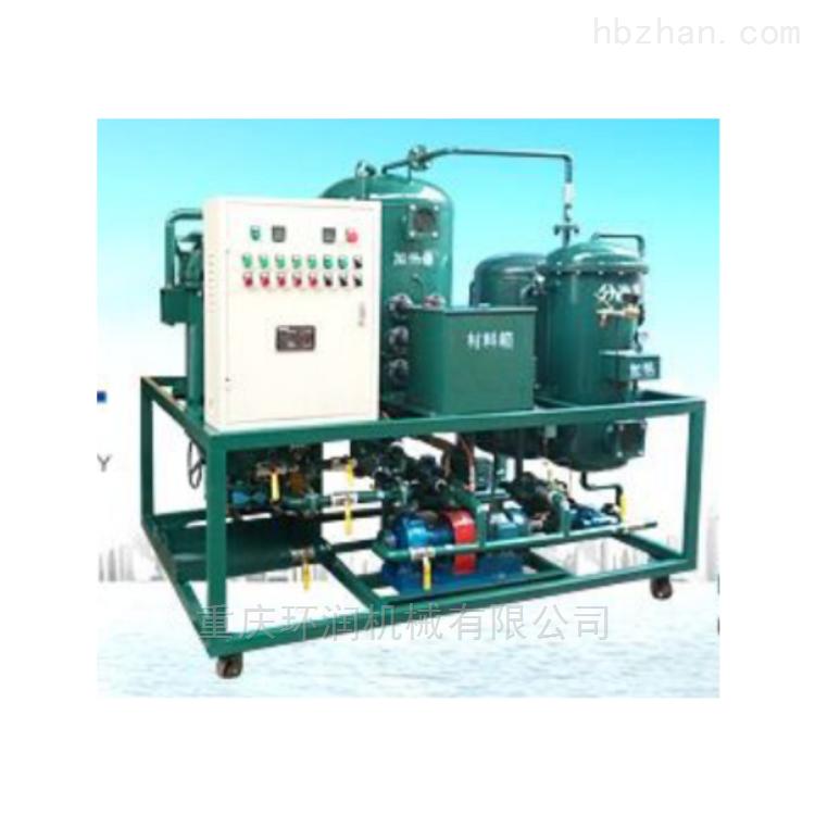 ZYA系列发动机润滑油脱色专用滤油机