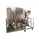 ZYA-100全不锈钢脱色滤油机