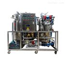 ZYA-100全不锈钢脱色滤油机厂家