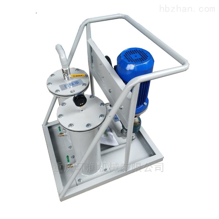 液压油杂质过滤机