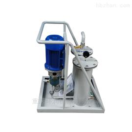 JL二级轻便式过滤加油机