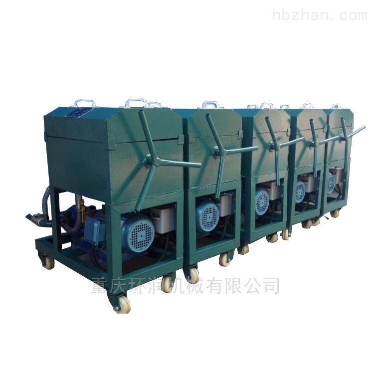 压力式板框滤油机设备