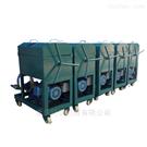 LY-30重庆压力式板框滤油机