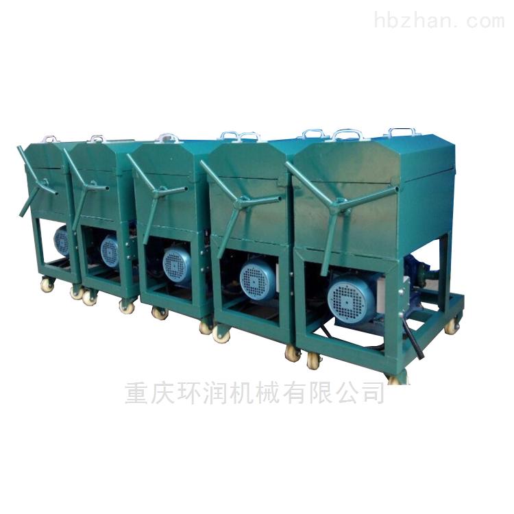 压力式板框滤油机厂家