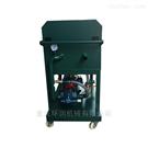 LY-30板框压力式滤油机