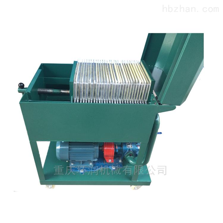 金属滤板型压力式板框滤油机