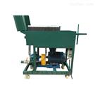 压力式板框滤油机