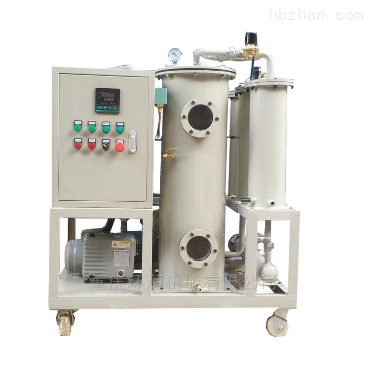 TYA-6润滑油滤油机(订制型)