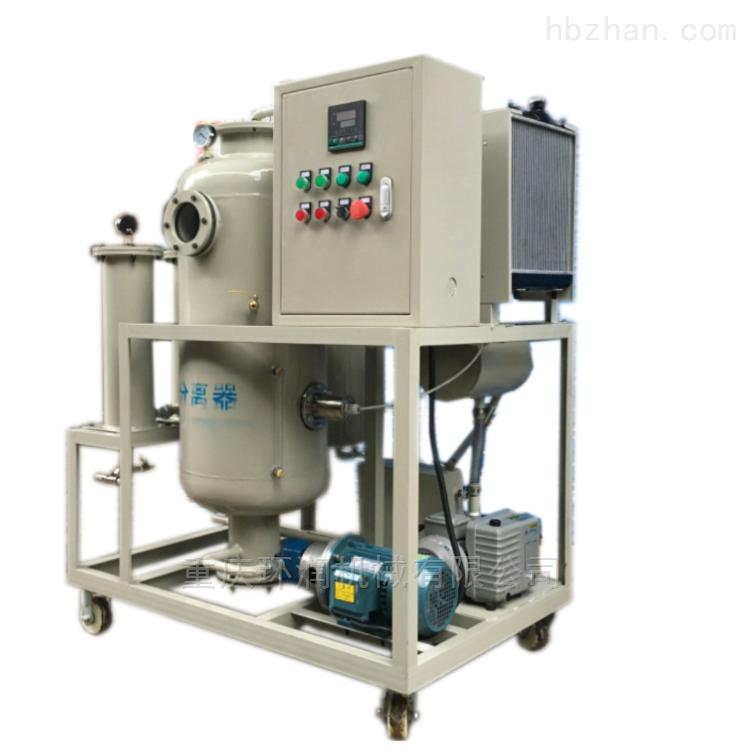 TYA系列齿轮油真空滤油机
