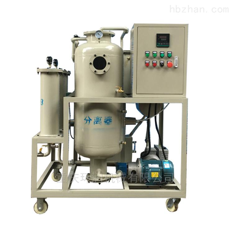 TYA-10型润滑油微型真空滤油机