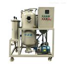 TYA-20齿轮油真空滤油机厂家