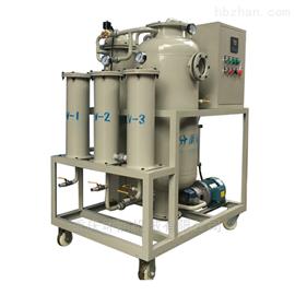 TYA-20重慶潤滑油濾油設備
