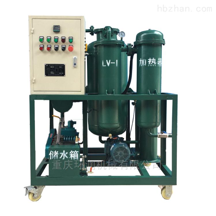 TYA-50不锈钢液压油滤油机