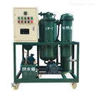 大型防锈液压油真空滤油机