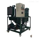 TYA-20冷冻机油真空滤油机