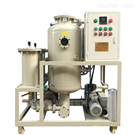 TYA-20压缩机油真空滤油机