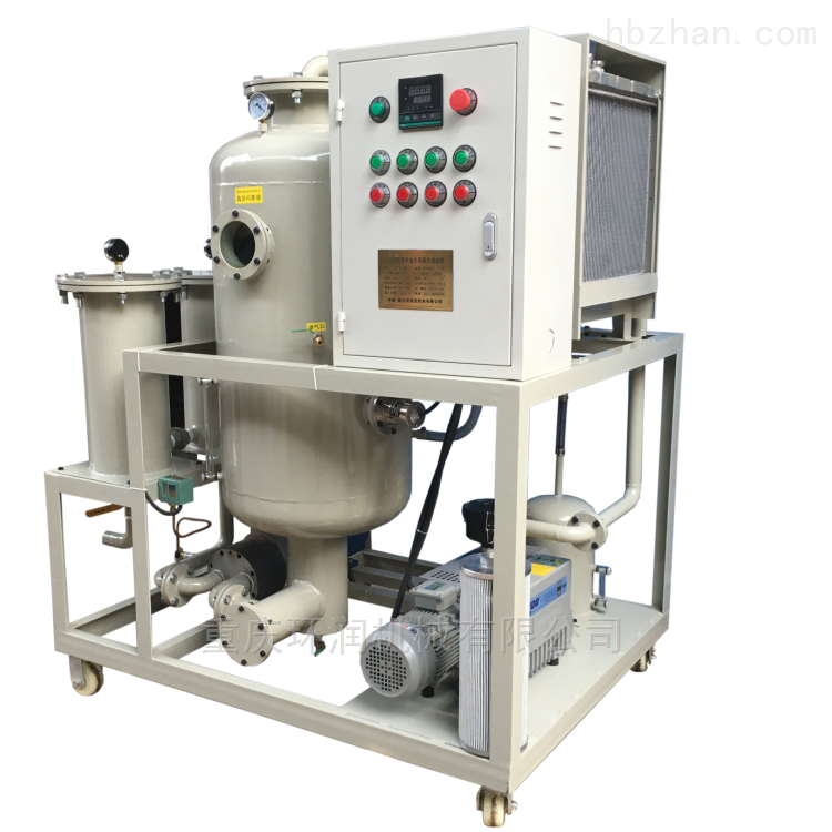 磨合机油专用真空滤油机