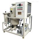 TYA-20液压油滤油机