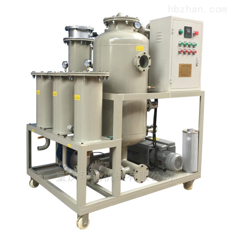 液压油过滤机设备