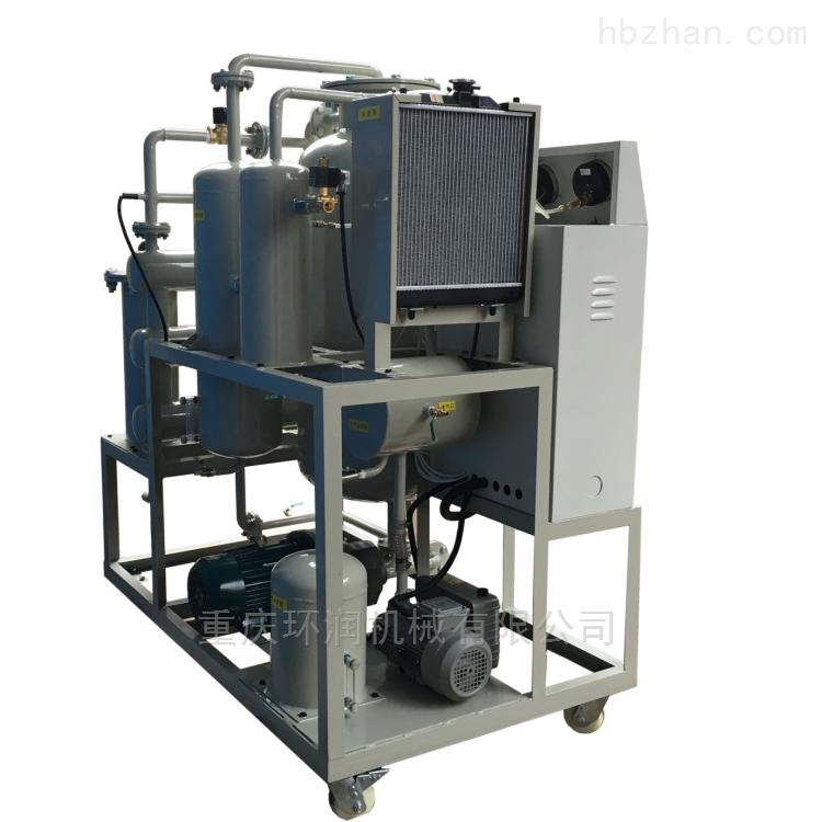 空压机油专用真空滤油机