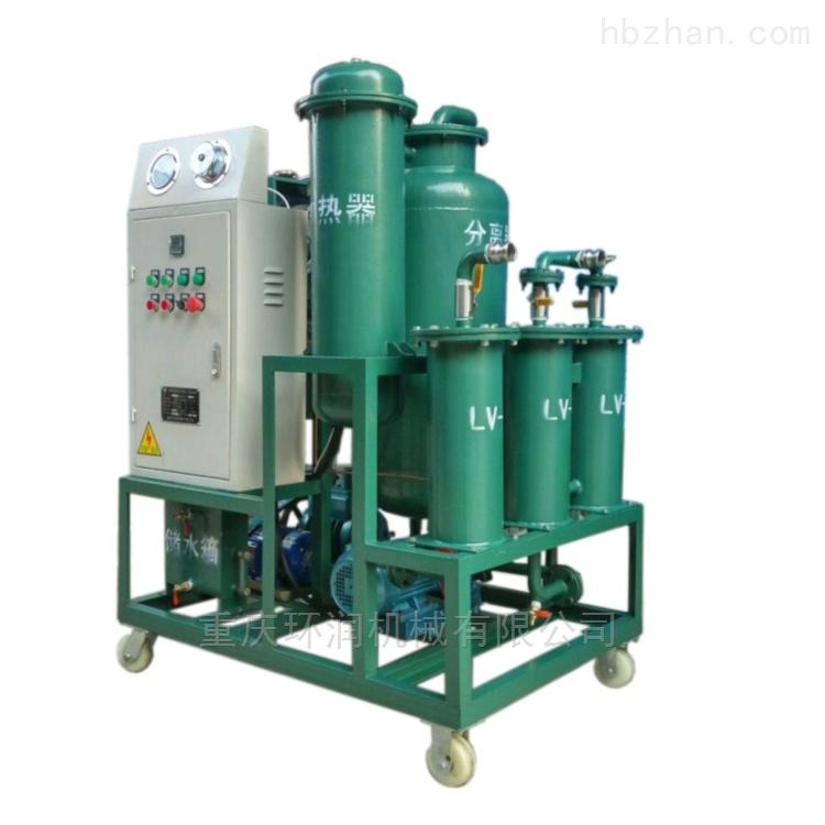 TYA系列润滑油脱水滤油机厂家