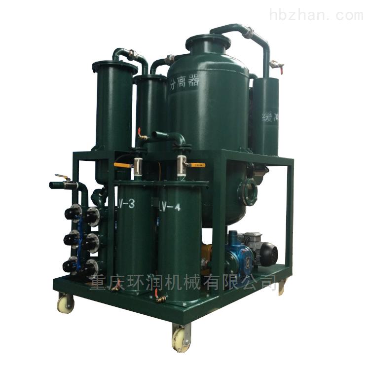润滑油脱水专用滤油机