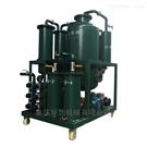 TYA系列防锈油专用真空滤油机