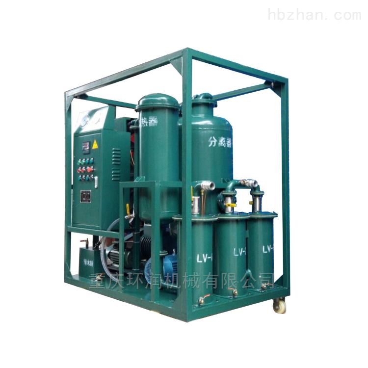 液压油在线滤油机