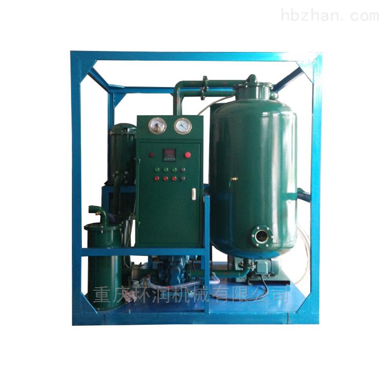 大型机械油专用滤油机