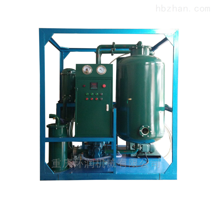 TYA-300型润滑油真空滤油机