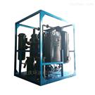 优质润滑油真空滤油机