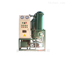TYA-20新款液压油脱水滤油机