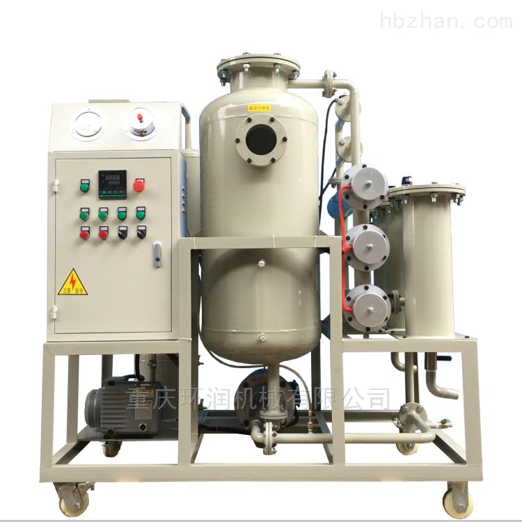 TY-20型透平油真空滤油机供应商