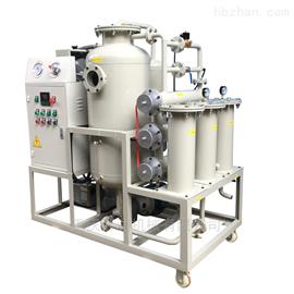 TY-20TY系列透平油高效濾油機