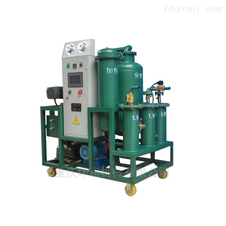 ZLA-30型双真空油品脱水专用滤油机