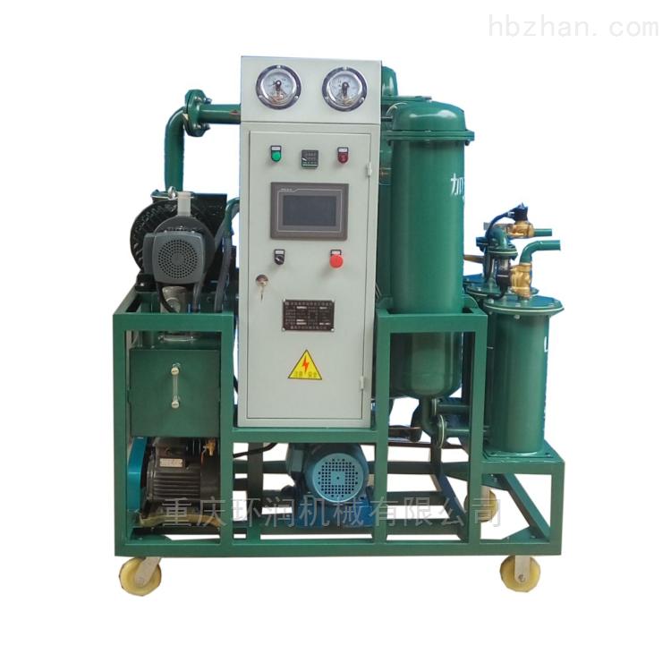 特高压变压器油滤油机