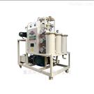 ZLA-50型变压器油双级真空过滤机