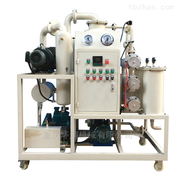 ZLA-50型变压器油双级真空滤油机