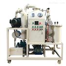 ZLA-30ZLA系列超高压油真空滤油机