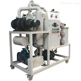 ZL-20潤滑油專用真空濾油機