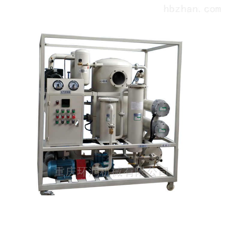 变压器油双级高效真空滤油机