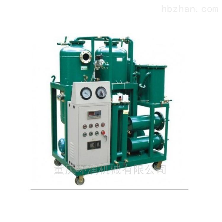 高效率变压器油再生滤油机