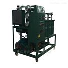 高效变压器油真空滤油机