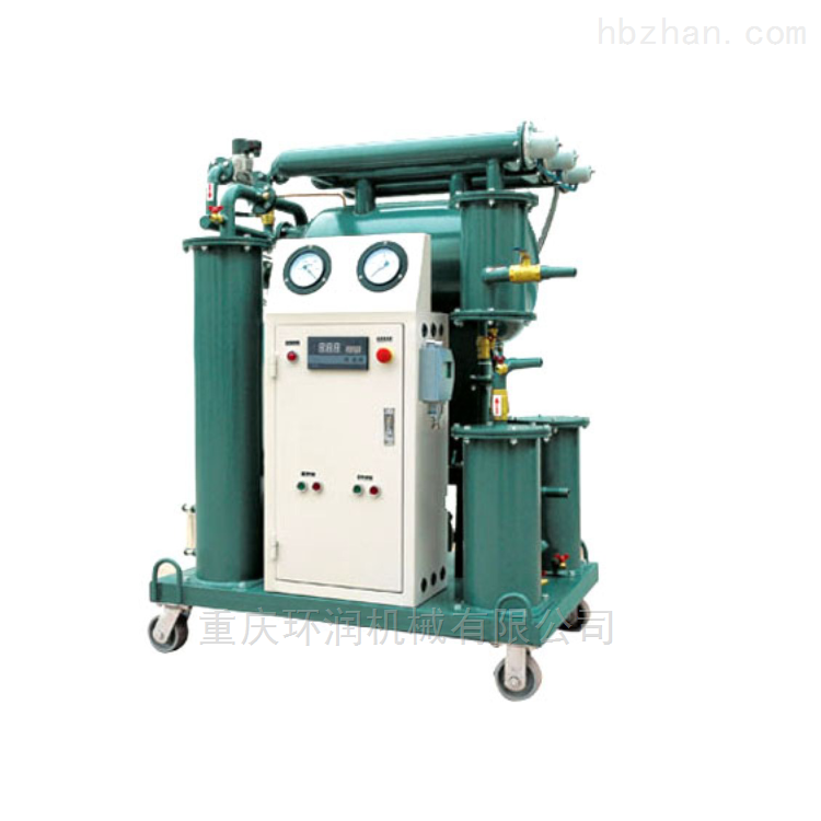 ZL-200变压器绝缘油真空滤油机