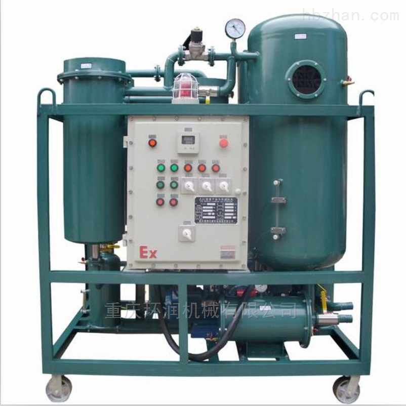 防爆透平油滤油机
