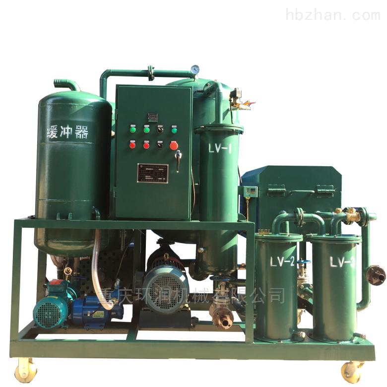 多功能高效真空滤油机设备