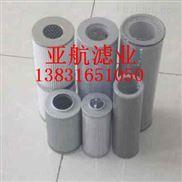 TFX-100×80/100/180黎明液压滤芯