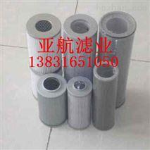 TFX-100×80/100/180黎明液壓濾芯