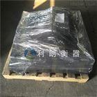 邯郸25kg砝码价格,邯郸自检校称标准砝码